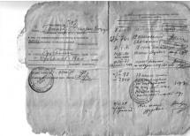 Паспорт пасеки 1972
